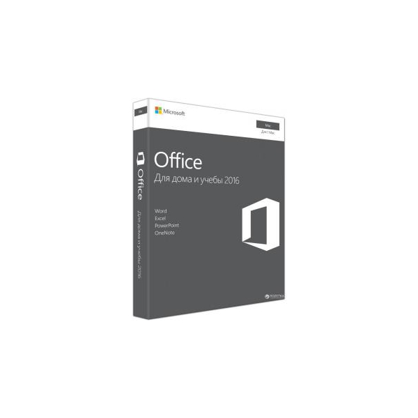 Microsoft Office 2016 для Mac для дома и учебы Russian для 1 ПК Коробочная версия (GZA-00943)