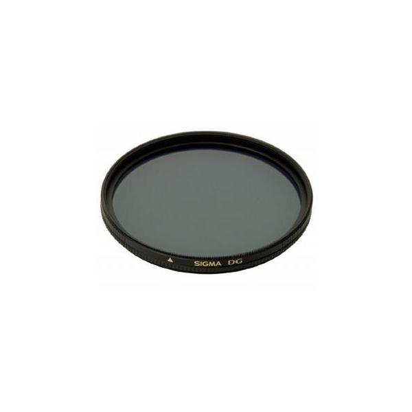 Sigma 77 mm Wide Multi Coated Circuliar PL EX DG
