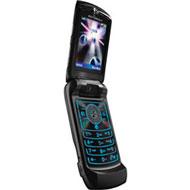 Motorola RAZR V6maxx