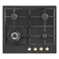 Кухонные плиты и варочные поверхностиBEKO HIMW 64225 SAR