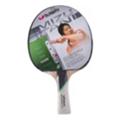Ракетки для настольного теннисаbutterfly Mizutani Silver