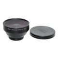 Nikon WC-E80