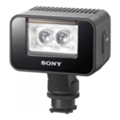 Вспышки и LED-осветители для камерSony HVL-LEIR1