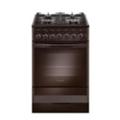 Кухонные плиты и варочные поверхностиGefest 5502-02 0045