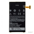HTC BM59100 (1800 mAh)
