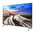 ТелевизорыSamsung UE55MU7042T
