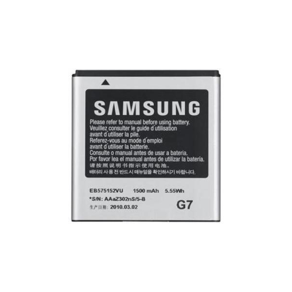 Samsung EB575152VU (1500 mAh)