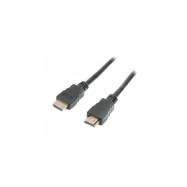 Viewcon VC-HDMI-160-5