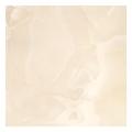 Керамическая плиткаNavarti Icerock Glos Cream 60x60