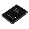 Аккумуляторы для мобильных телефоновPowerPlant DV00DV6102