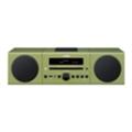 Музыкальные центрыYamaha MCR-042 Green