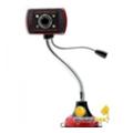 Web-камерыFrimeCom FC-G094