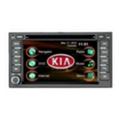 Автомагнитолы и DVDRoad Rover Штатная магнитола для KIA Sportage, Sorento
