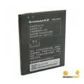 Аккумуляторы для мобильных телефоновExtraDigital Аккумулятор для Lenovo BL229 (2500 mAh) (BML6366)