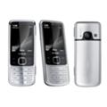 Мобильные телефоныNokia 6700 Classic Chrom