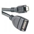 Компьютерные USB-кабелиPowerPlant KD00AS1233