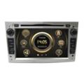 Автомагнитолы и DVDEasyGo S308