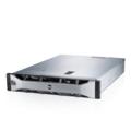 СерверыDell PowerEdge R520 (UAPER520308HSRP-H7D7RW-3YPSNBDOS)