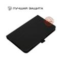 Чехлы и защитные пленки для планшетовBeCover Slimbook для Samsung Tab 4 7.0 T230/T231 Black