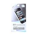 Защитные пленки для мобильных телефоновNillkin Samsung Galaxy S4 i9500 матовая (передняя+задняя)