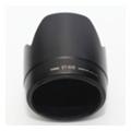 Canon ET-83 II