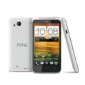 HTC Proto T329d. Задняя, боковая и передняя панель