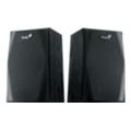 Компьютерная акустикаGenius SP-HF150 black (31731053101)