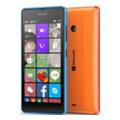Мобильные телефоныMicrosoft Lumia 540 Dual SIM