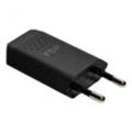 Зарядные устройства для мобильных телефонов и планшетовFSP 005-10AADA