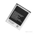 Аккумуляторы для мобильных телефоновSamsung EB535163LU