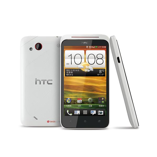 HTC Proto T329d White