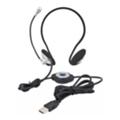 Компьютерные гарнитурыGembird MHS-108-USB
