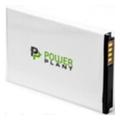 PowerPlant DV00DV6083