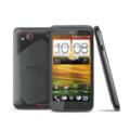 Мобильные телефоныHTC Proto T329d Grey