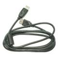 Atcom USB2.0 AM/AF 5m