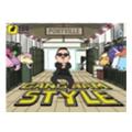 Коврики для мышкиPODMЫSHKU Gangnam style