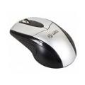 Клавиатуры, мыши, комплектыCBR CM 101 Silver USB