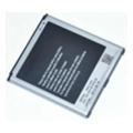 Аккумуляторы для мобильных телефоновSamsung EB-B600BC (2600 mAh)