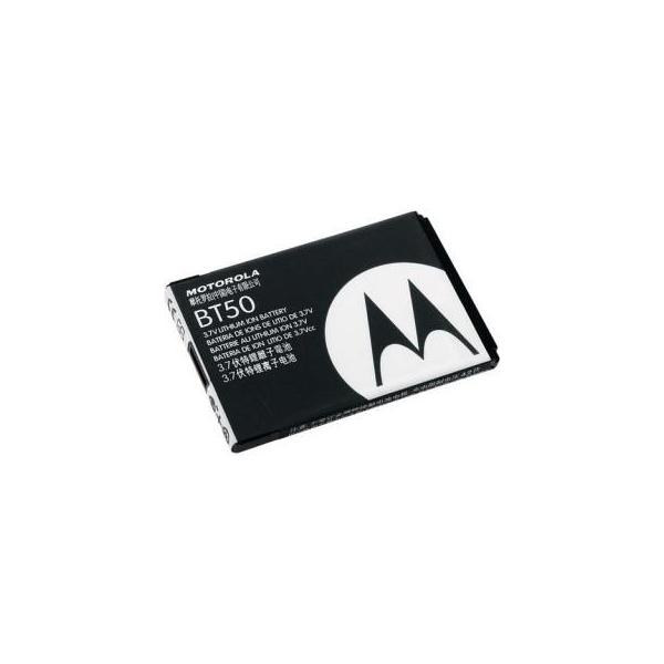 Motorola BT50