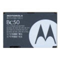 Motorola BC50 (750 мАч)