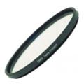 СветофильтрыMarumi 40.5 mm DHG LENS PROTECT