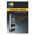 Защитные пленки для мобильных телефоновDrobak Apple iPhone 4 color series (голубая) (500208)