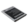 Аккумуляторы для мобильных телефоновSamsung EB-F1M7FLU (1500 mAh)