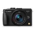 Цифровые фотоаппаратыPanasonic Lumix DMC-GX1 body