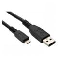 Компьютерные USB-кабелиPowerPlant KD00AS1229