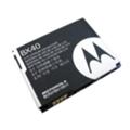 Аккумуляторы для мобильных телефоновMotorola BX40 (700 мАч)