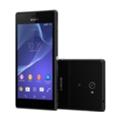 Мобильные телефоныSony Xperia M2 Dual SIM