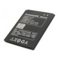 Аккумуляторы для мобильных телефоновExtraDigital Аккумулятор для Lenovo BL228 (2250 mAh) (BML6367)