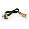 Аудио- и видео кабелиAtcom 3RCA to 3RCA, 5м (10713)