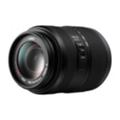 Panasonic H-FS045200 45-200mm F4.0-F5.6